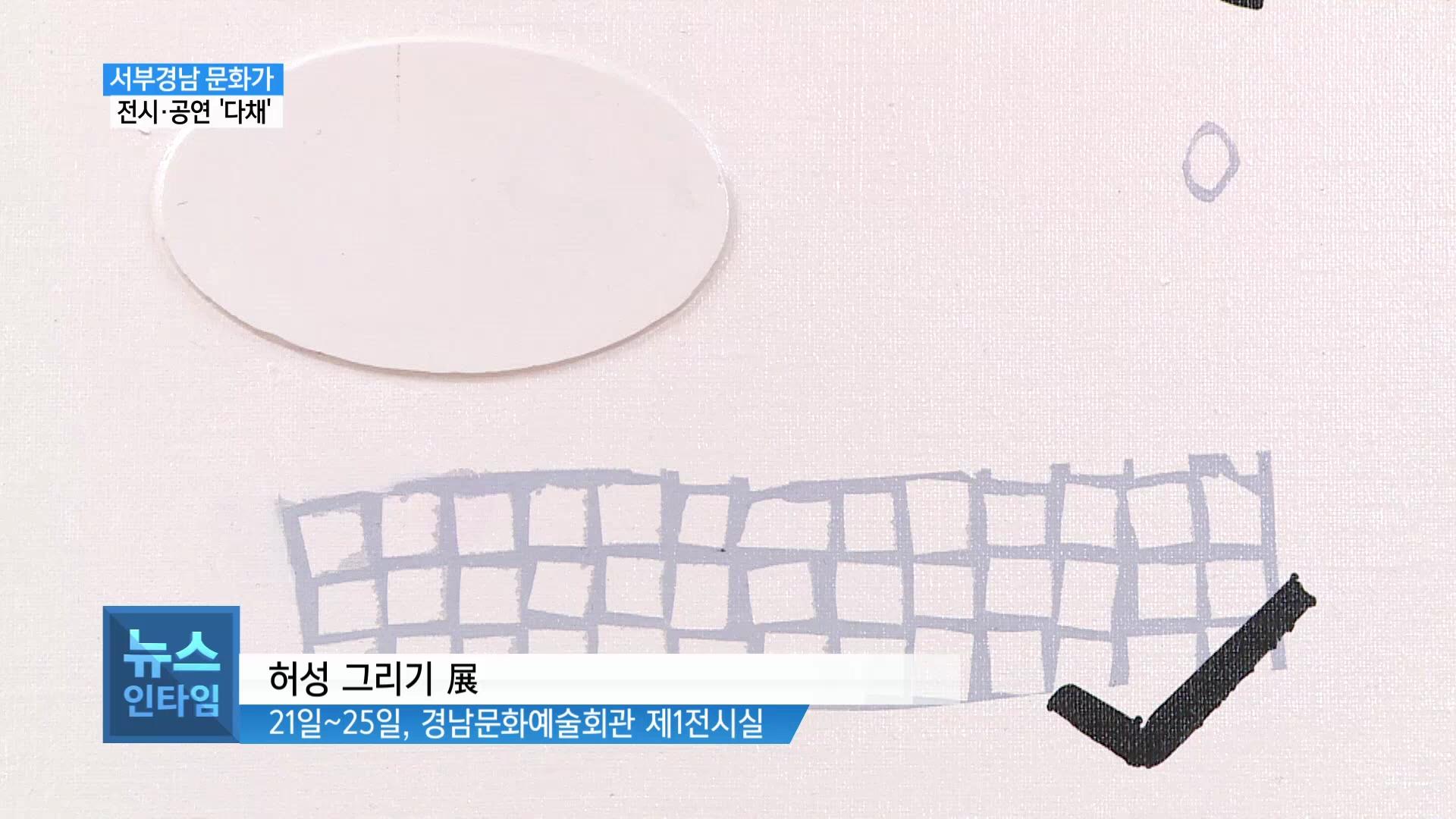 (문화가R) 선과 점, 도형 속에 스며든 어릴 적 '향수' 사진