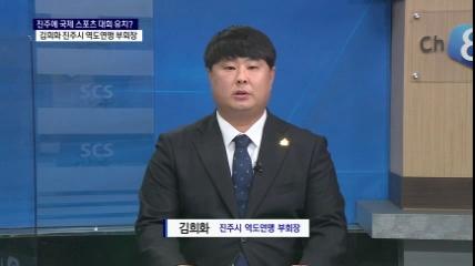 (스튜디오R) 김희화 진주시 역도연맹 부회장 사진